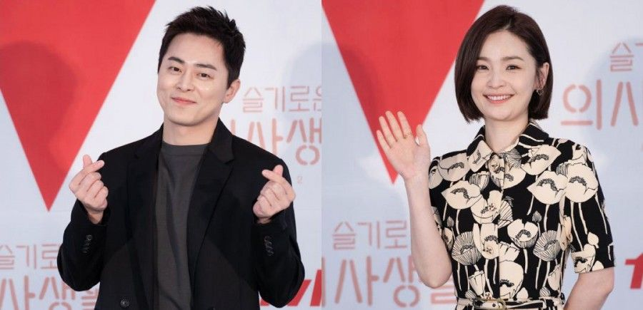 'Hospital Playlist 2' Star Jo Jung Suk Excited for His On-Screen Romance with Jeon Mi Do