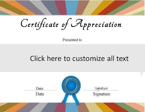 colorful template to create a certificate for any purpose Hunger