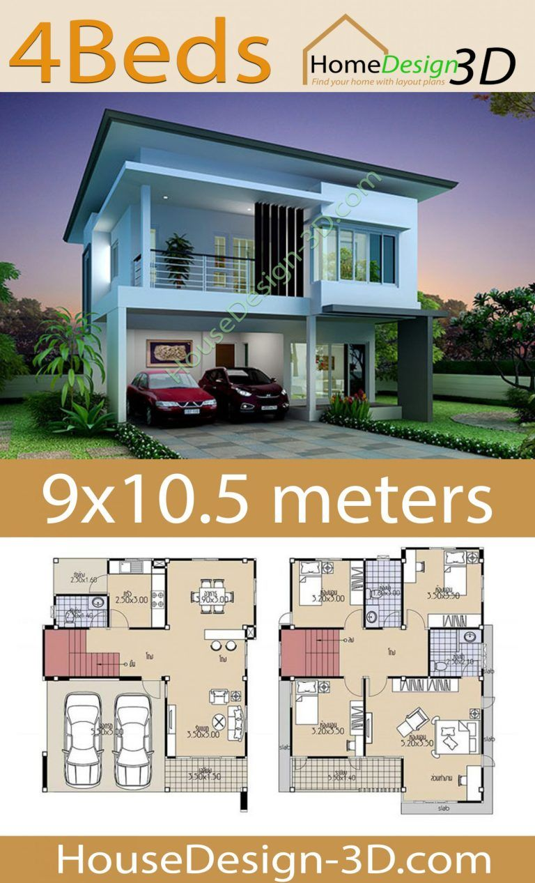 House Design 3d 9x10 5 With 4 Bedrooms Tiny House Design 3d In 2020 House Design House Layouts House