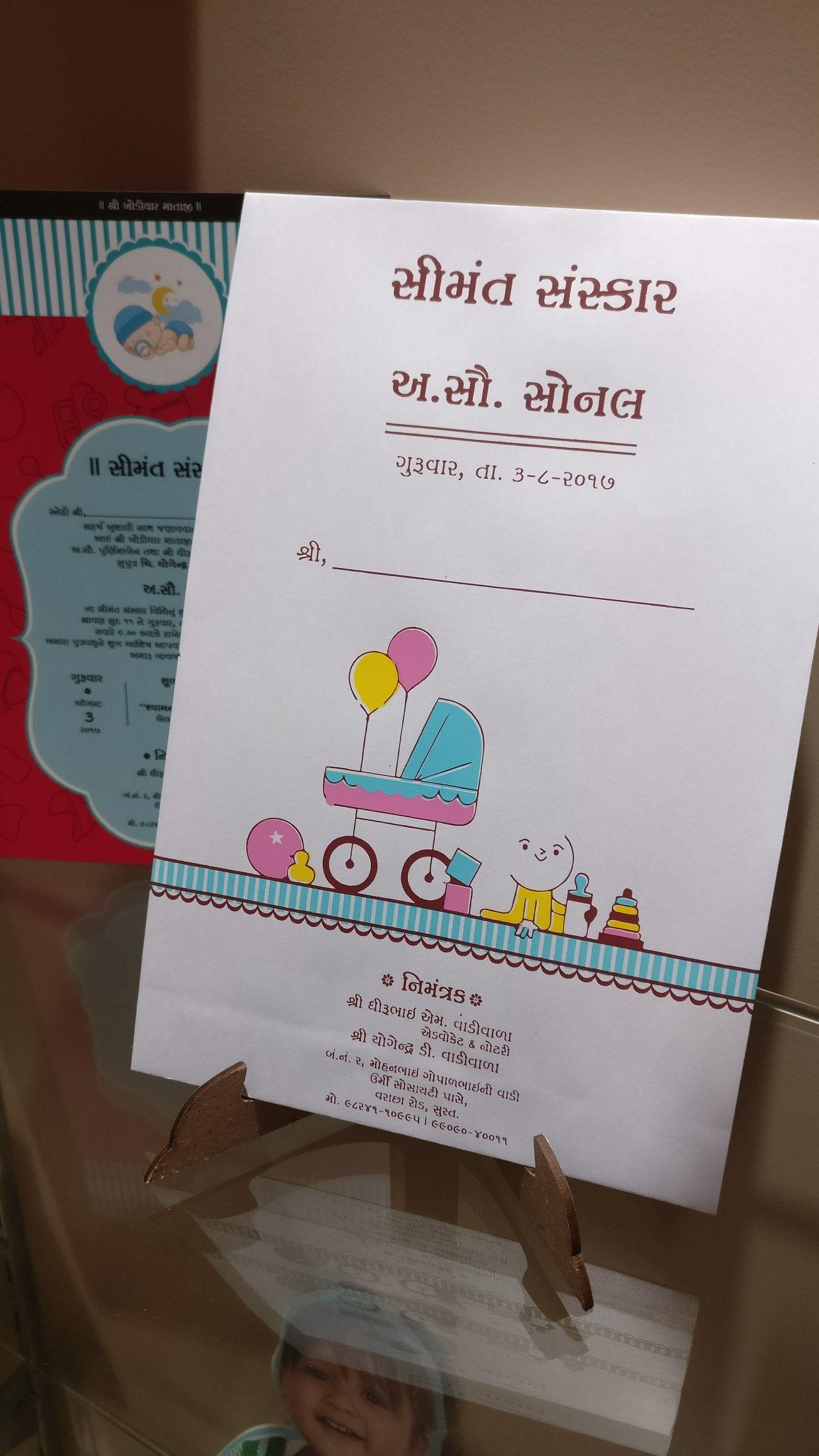 Customize Babyshower Invitation Card By Manorita Surat