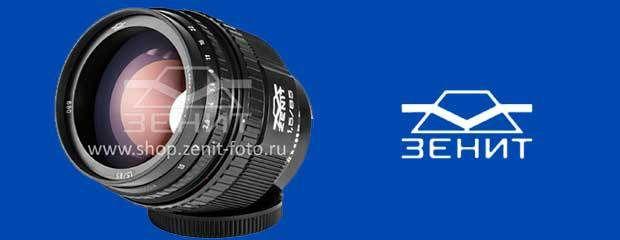 Annunciata-l'ottica-Zenit-Helios-40-2H-85mm-copertina