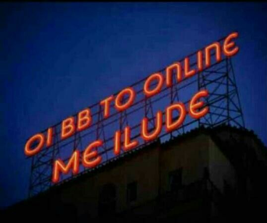 Vezmi mě online