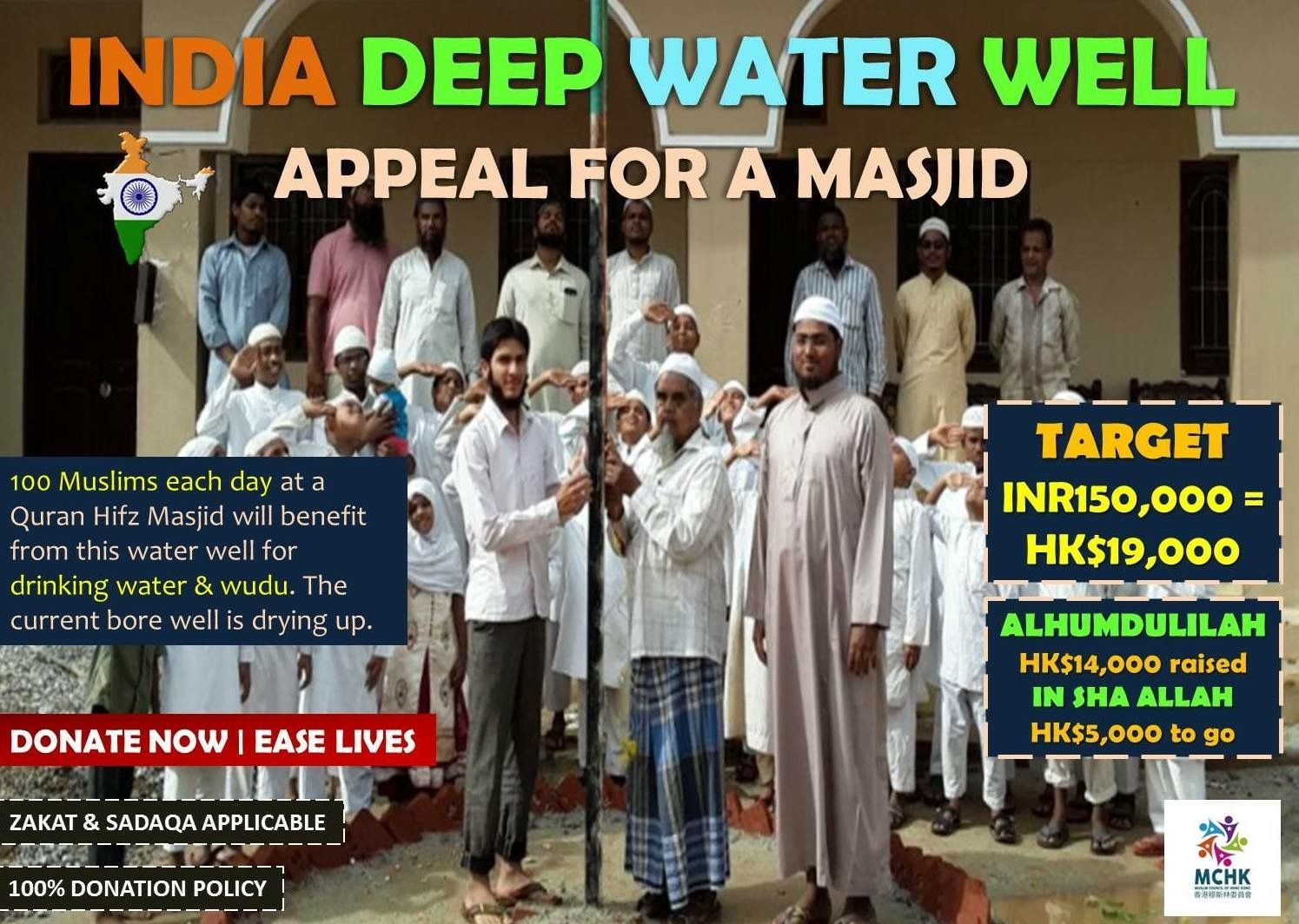 Pin By Muslim Council Of Hong Kong On Charity Deep Water Donate Now Charity