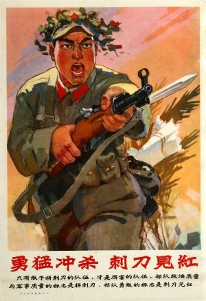Chinese Army Propaganda Charge Courageously 1965 - original vintage poster listed on AntikBar.co.uk
