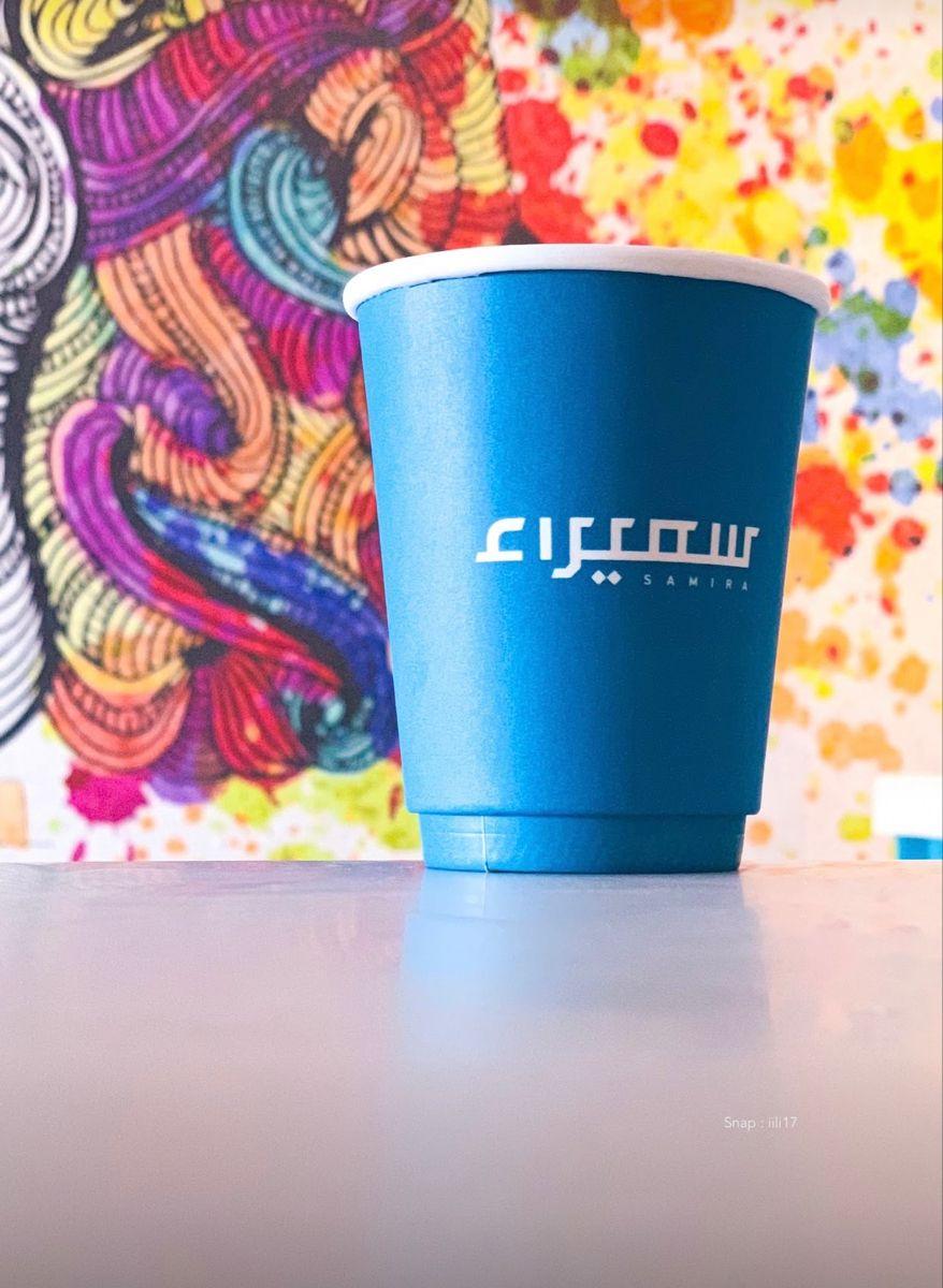 افضل انواع البن قهوة مختصة Glassware Tableware Mugs