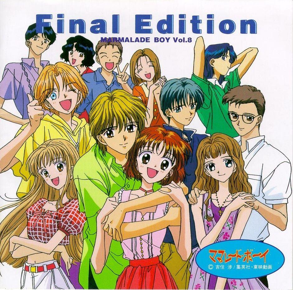 Marmalade Boy Final Edition Marmalade, Anime, Anime