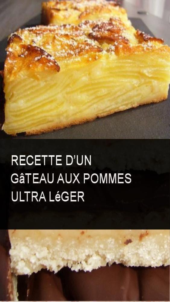 Recette d'un Gâteau aux pommes ultra léger #dessertlegerfacile