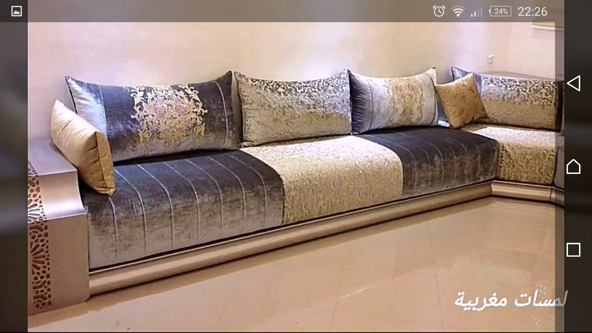 Pin By Benchekroune Nawal On Salon Marocain Home Decor Home Decor Shelves Moroccan Home Decor
