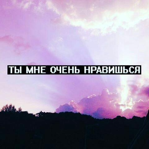 рустик картинка с надписью го встречаться прекрасную