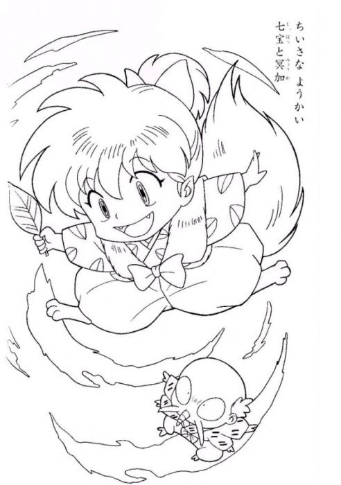 Inuyasha Coloring Page Google Search Chibi Coloring Pages Coloring Pages Black Clover Anime