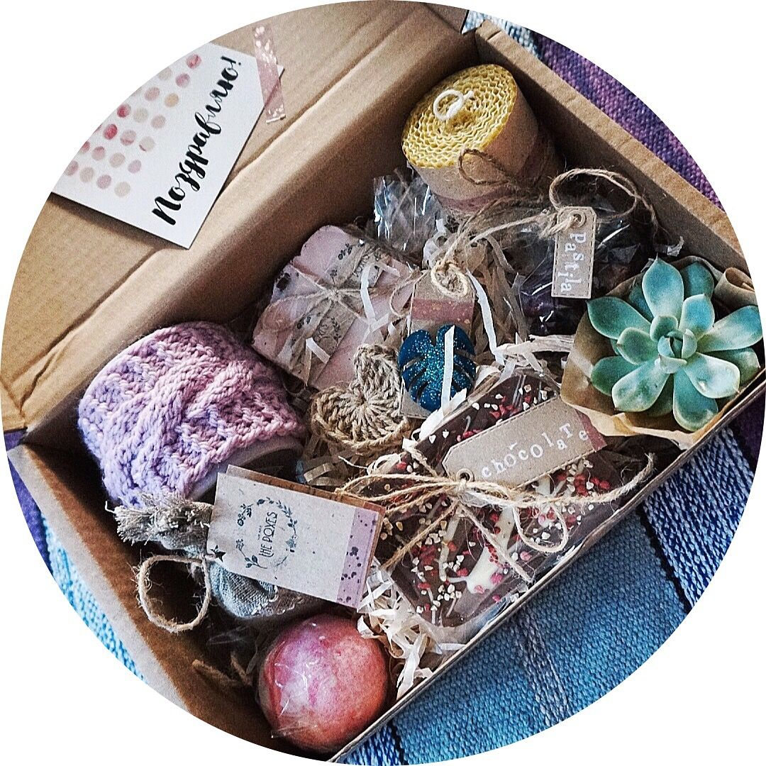 Hygge gift box with mug cozy, bath bomb, handmade candles