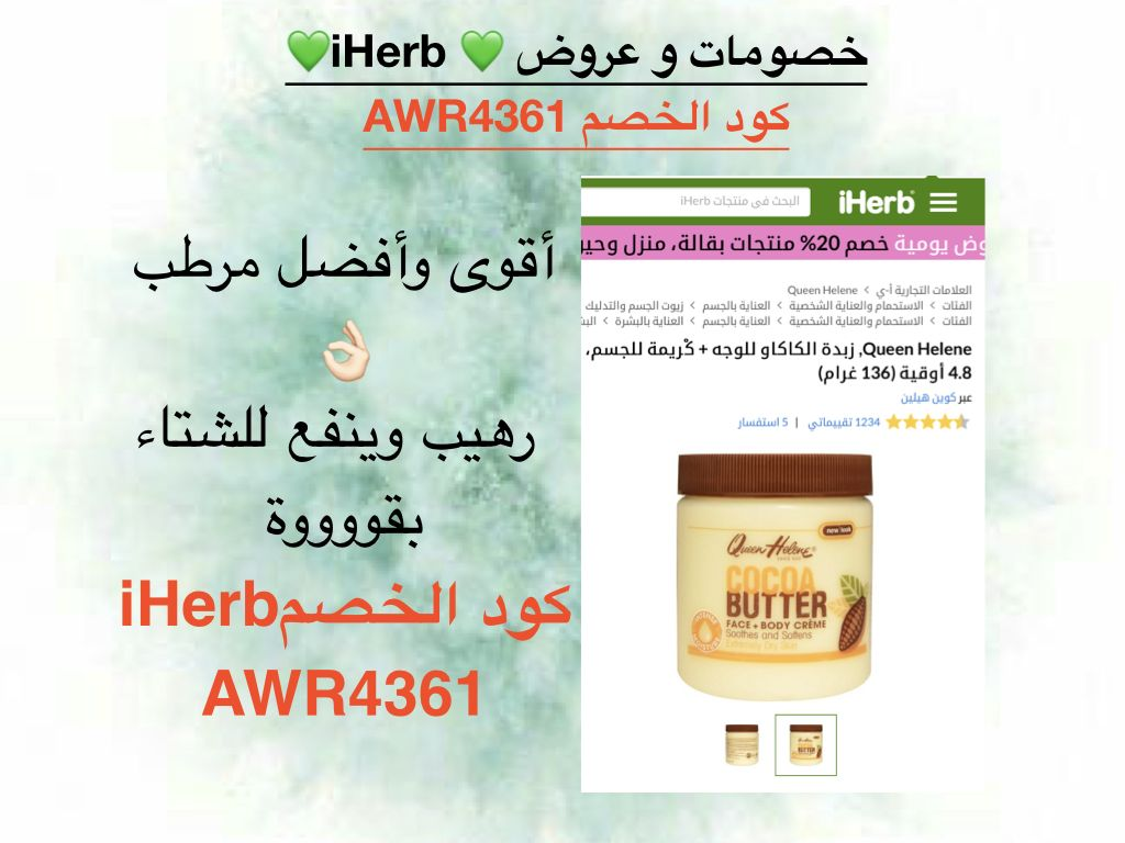 Pin By Eman Said On ااا Best Face Products Face Scrub Skin Types