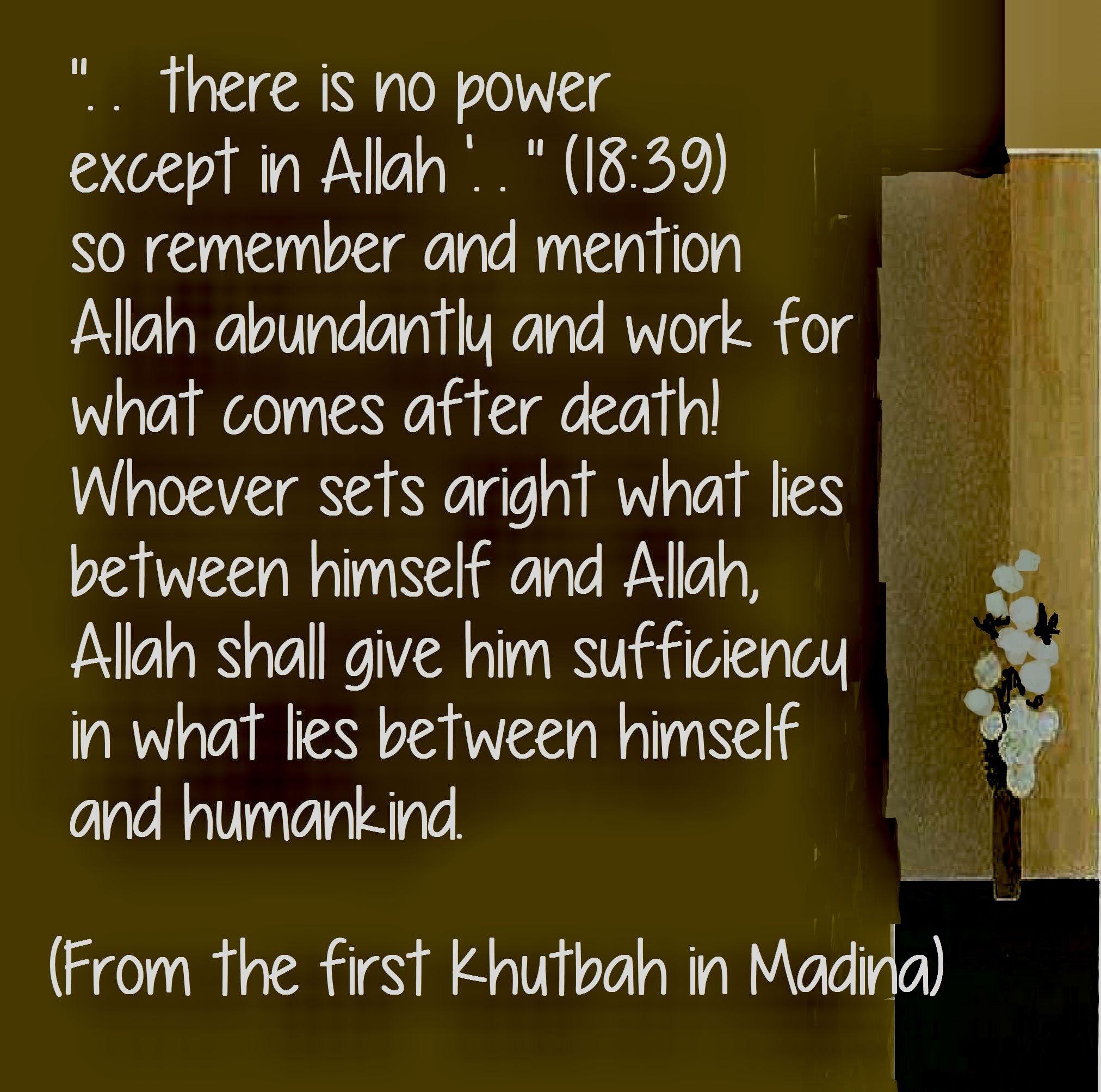Pin By Islam On Islam