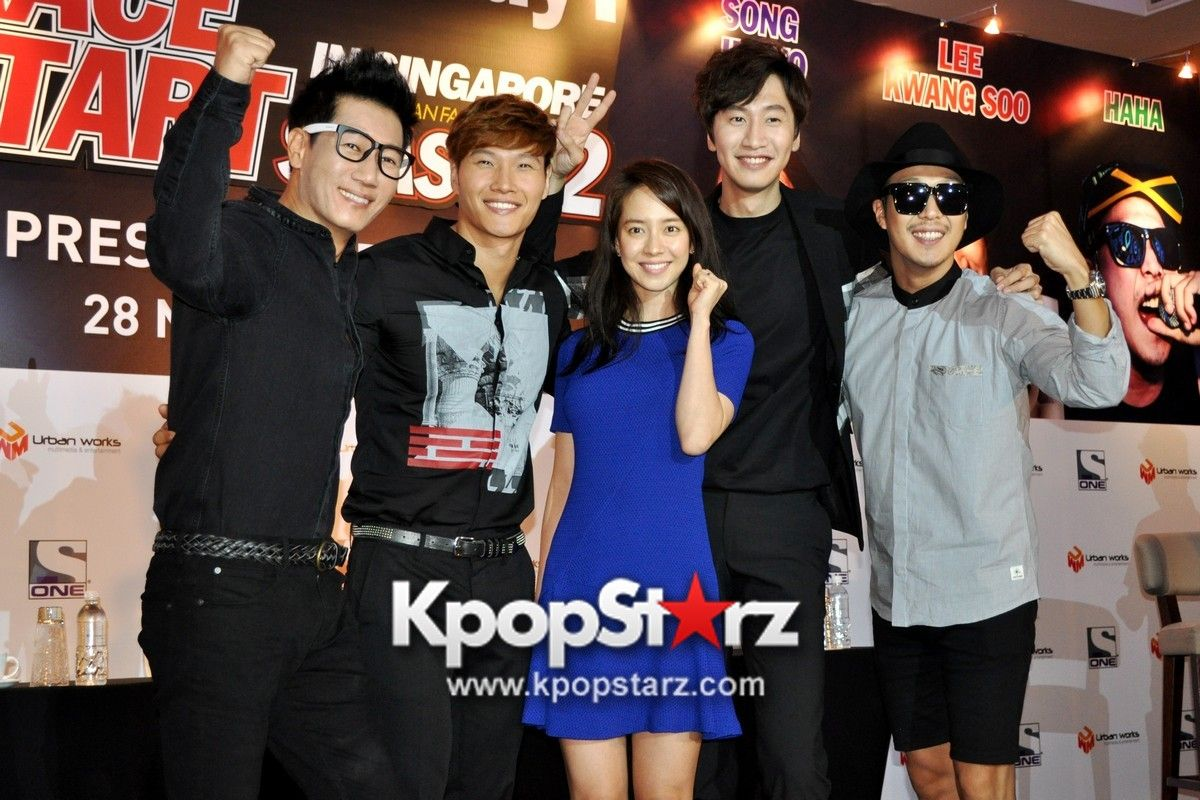 pin by kpopstarz on kpop news | pinterest | running man, running man