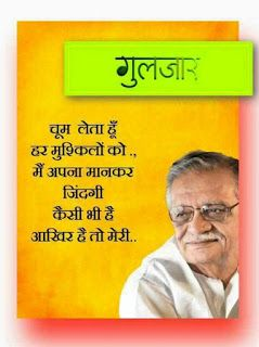 Motivational Quotes Thoughts In Hindi On Success By Famous Authors