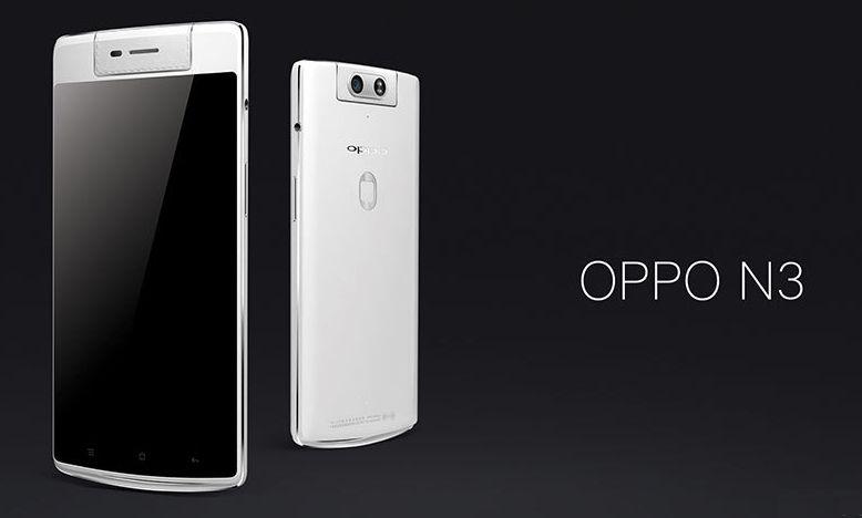 Interesante: El Oppo N3 y su cámara giratoria motorizada ya es oficial