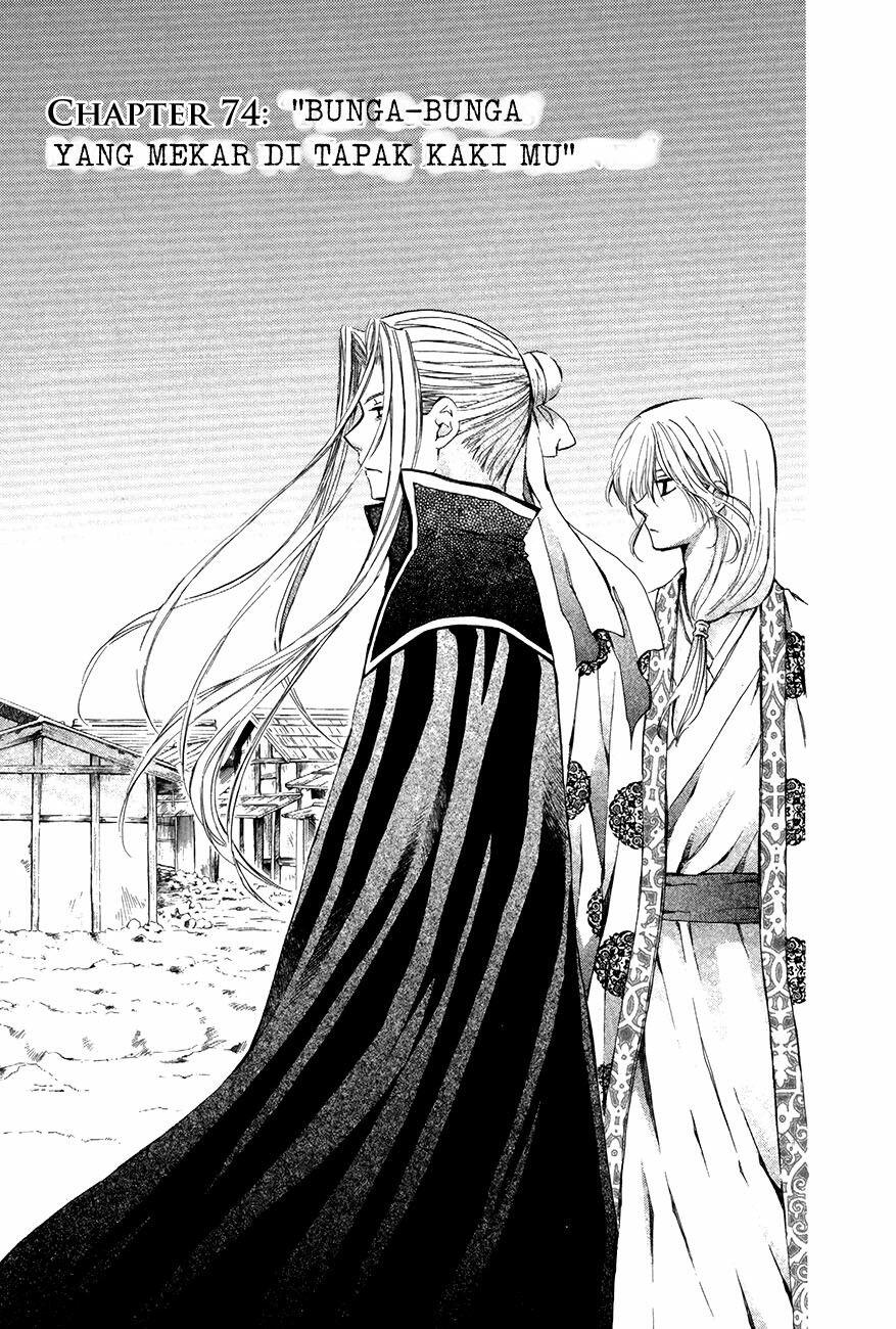 Pin oleh Rima di Manga Akatsuki No Yona Chapter 74 Bahasa