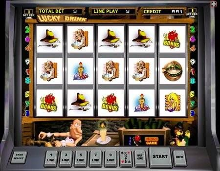 Игровые автоматы king of kards веселая гонка американские игровые автоматы играть