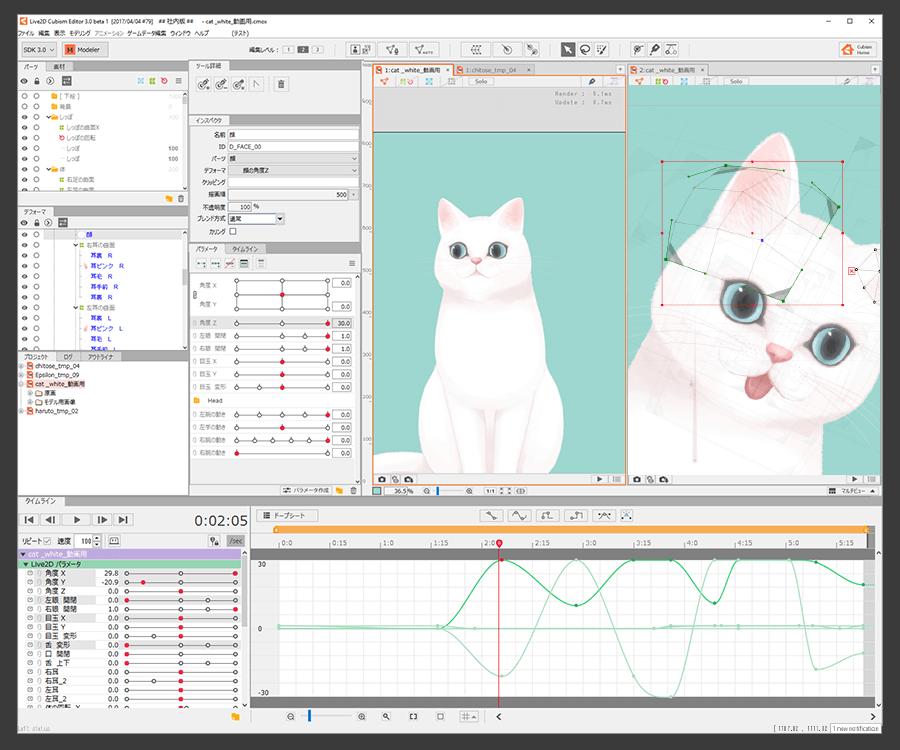 Cubism 3 | Live2D | Animation Tutorials | Animation tutorial