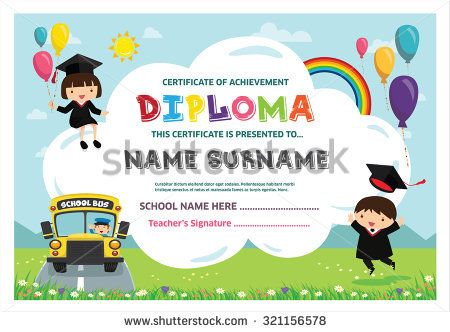 Kids Diploma certificate background design template Atividades - certificate of achievement for kids