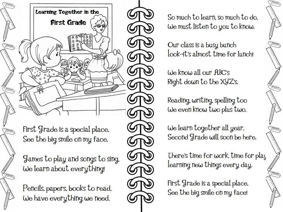 first grade back to school poem back to school pinterest school poems poem and school. Black Bedroom Furniture Sets. Home Design Ideas