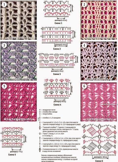 مجلة غرز كروشية.طريقة غرز كروشية.دروس كروشية .مجلة كروشية | Knitting ...