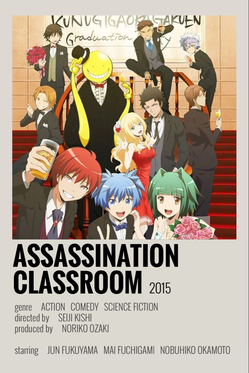 Assassination Classroom Poster By Emily In 2021 Anime Films Anime Canvas Anime Titles