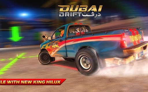 Dubai Drift Apk For Android Download Full Latest Version Anrdoid