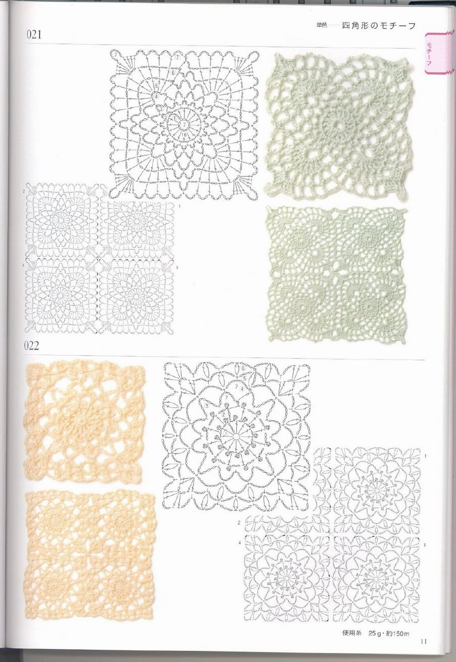 Pages From 300 Motif Edgings_part2(10) | ganchinho | Pinterest