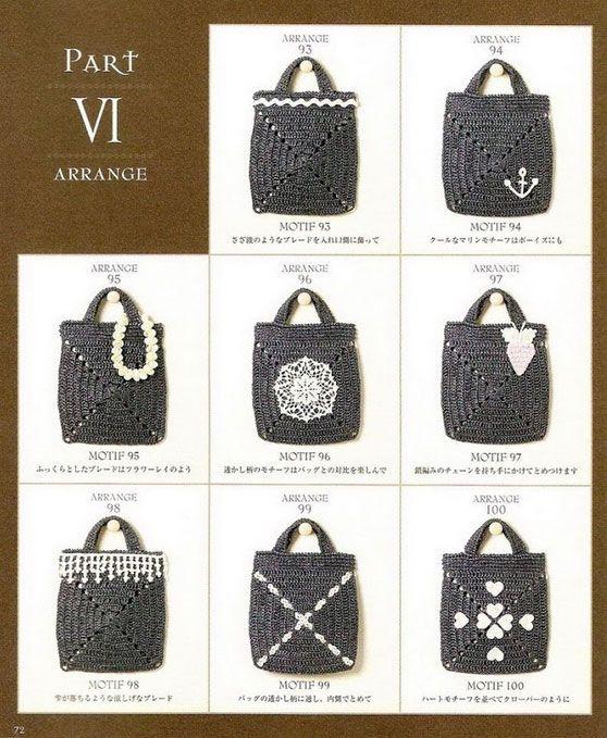 0df2e3a8d770 Вязаные сумки от японских мастериц. Обсуждение на LiveInternet - Российский  Сервис Онлайн-Дневников