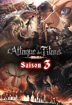 L'attaque Des Titans Saison 3 Episode 19 Streaming : l'attaque, titans, saison, episode, streaming, L'Attaque, Titans, (Shingeki, Kyojin, Attack, Titan), Anime, Streaming, VOSTFR,, Légal, Wakanim.T…, Attaque, Titans,, Shingeki, Kyojin,