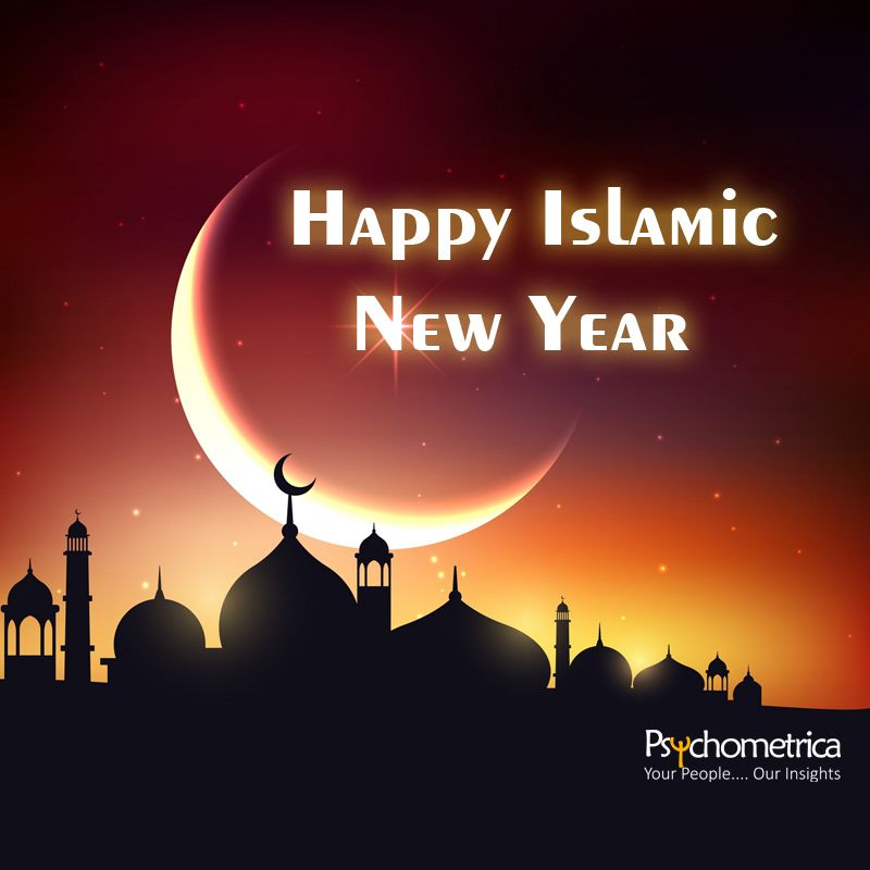 wish you all a very happy islamic new year