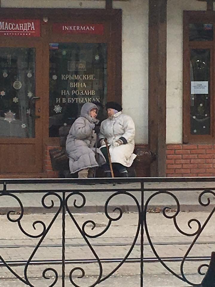 Страсти по старости (мировая практика)