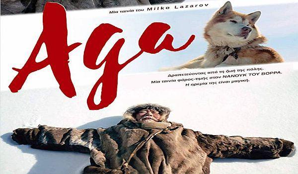 Aga (2018) - FilmBoy