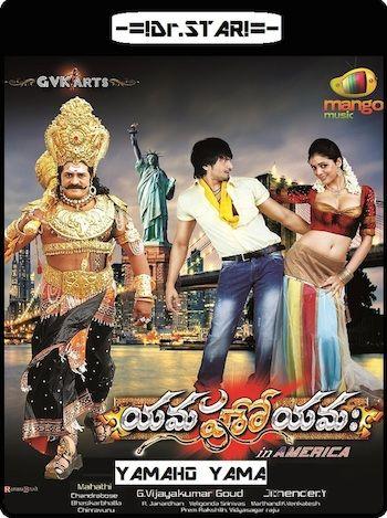 Badal Dual Audio Hindi Download