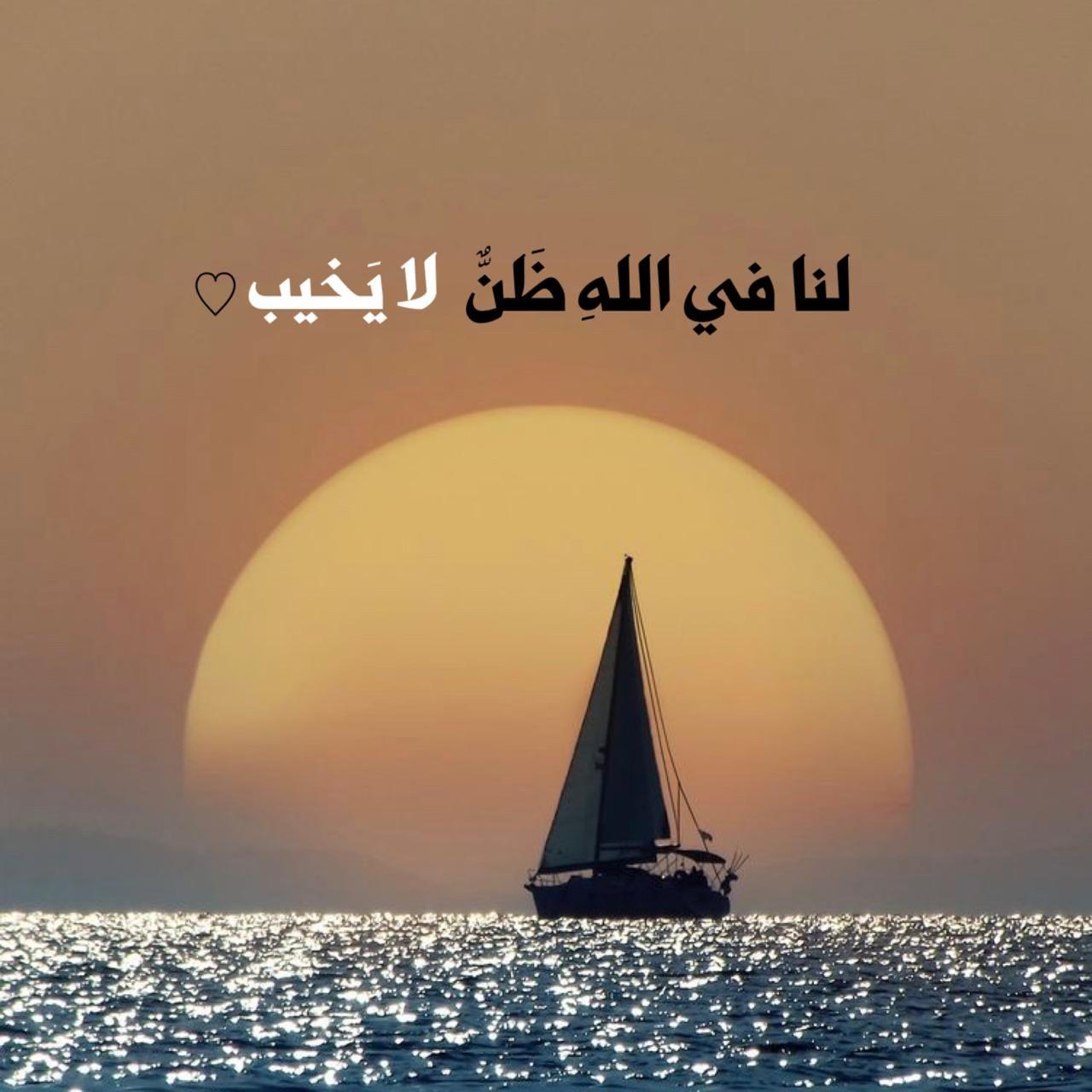 حسن الظن بالله Movie Posters Movies Poster