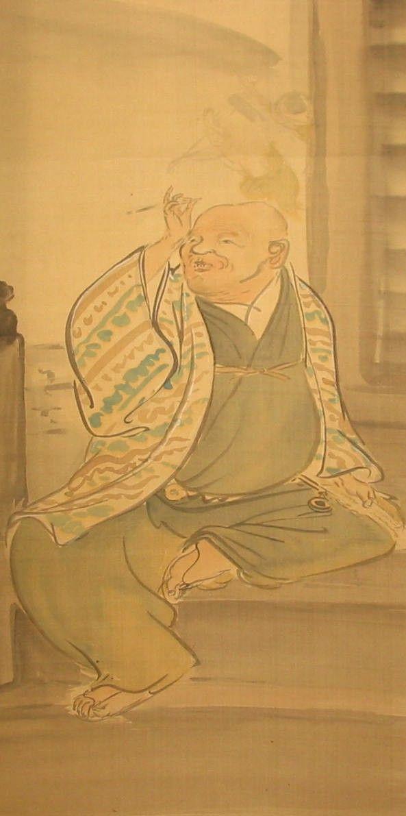 Takarai Kikaku waga yuki