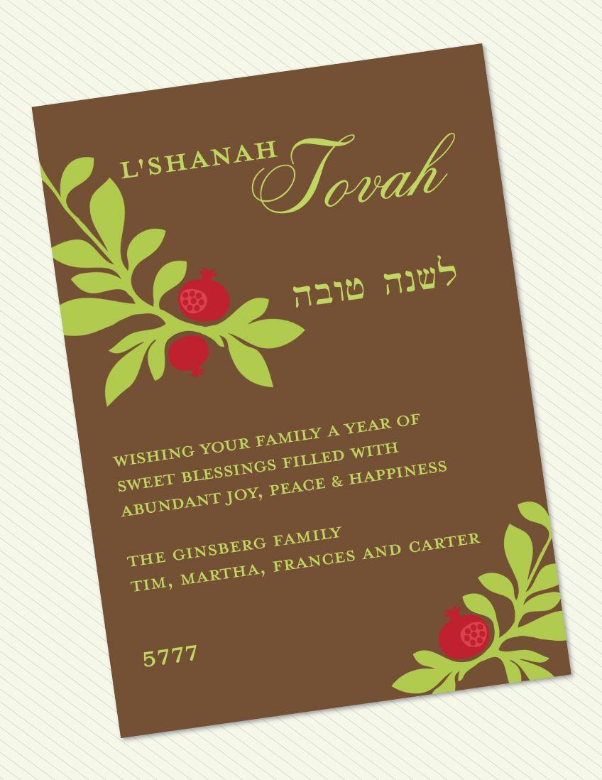 Rosh Hashanah Pomegranate Vines On Brown Flat Greeting Card