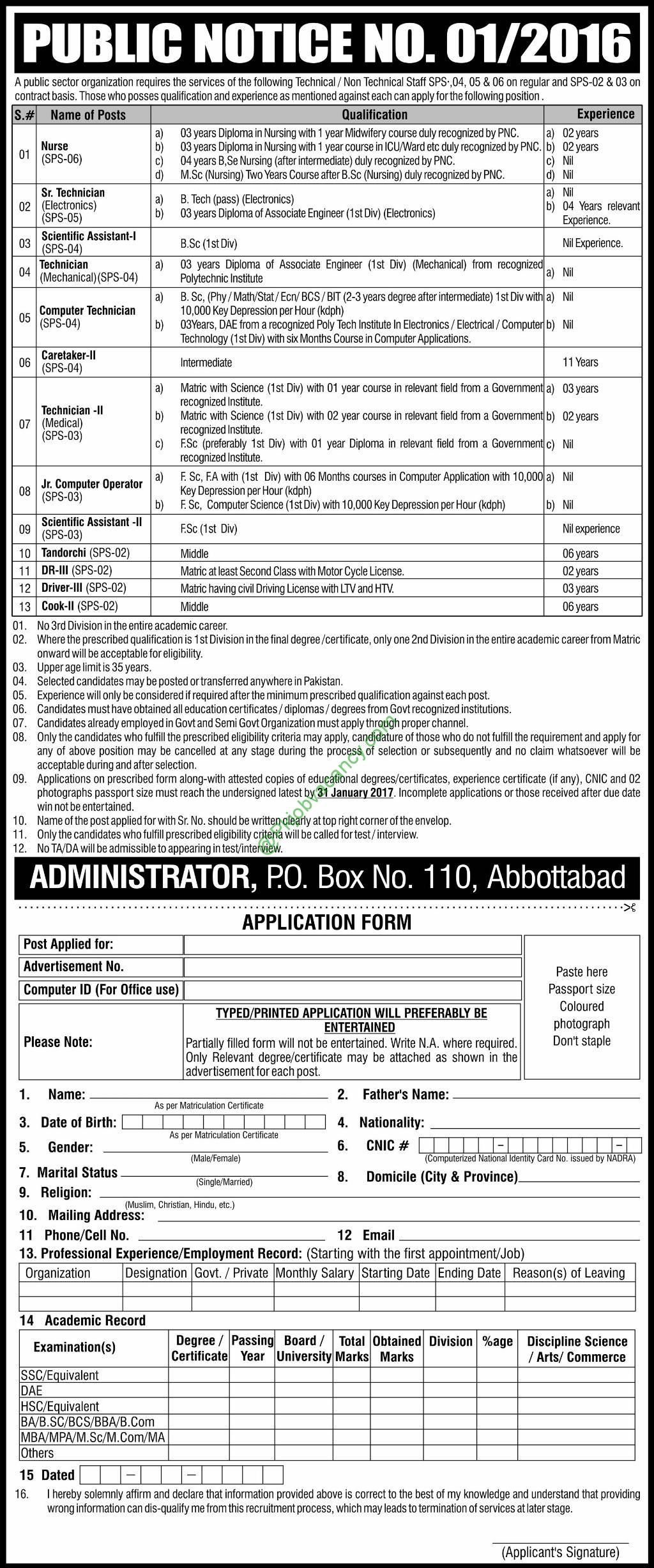 Atomic Energy Commission PAEC Jobs 2017 Download Application Form ...