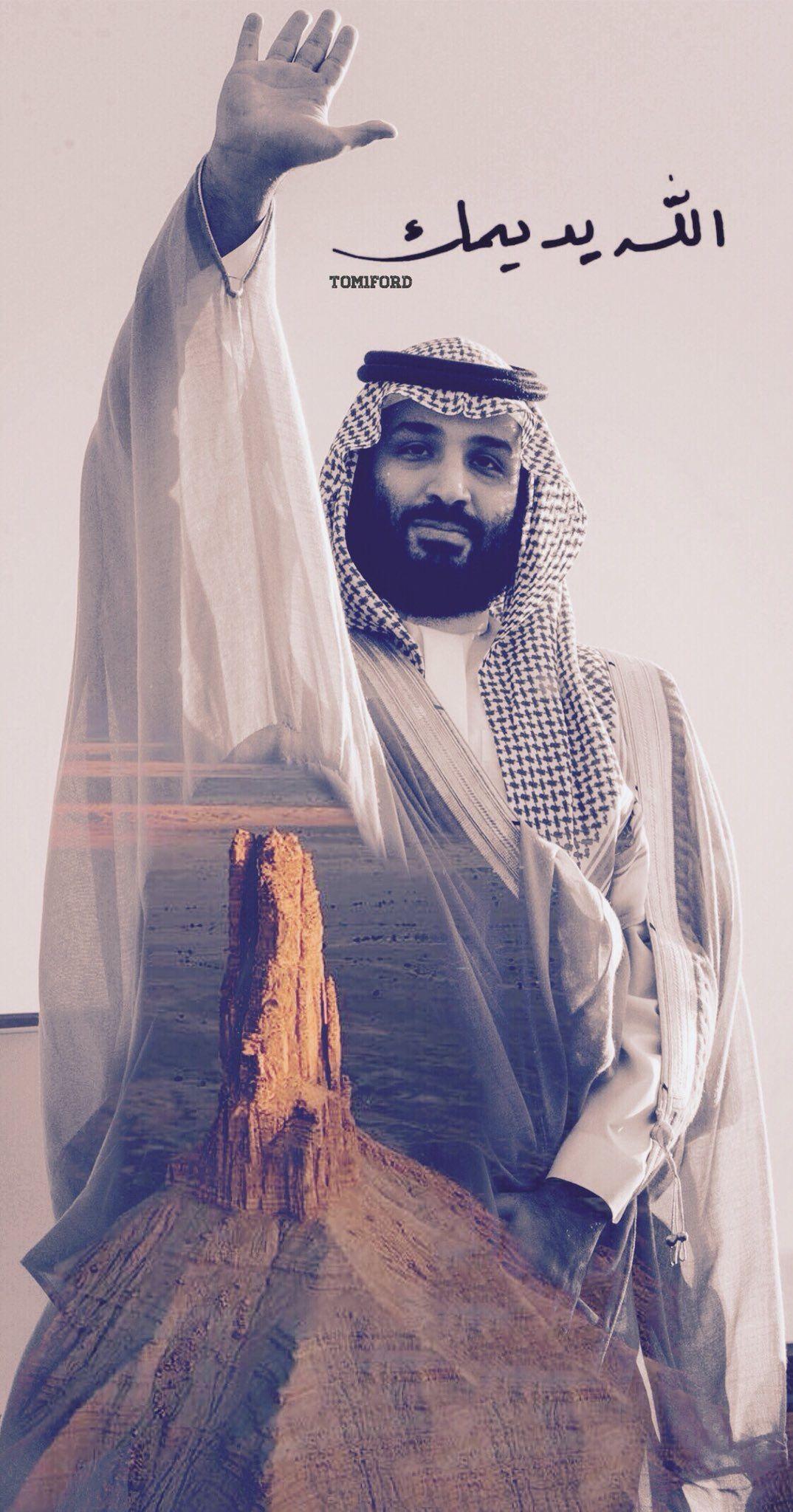Pin By It S Minu On دام عزك ياوطن National Day Saudi King Salman Saudi Arabia Saudi Arabia Flag
