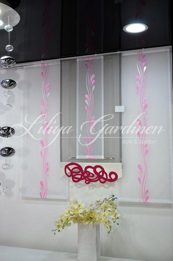 Küche \ Bad « Gardinen Liliya Gardinen Pinterest - paneele für küche