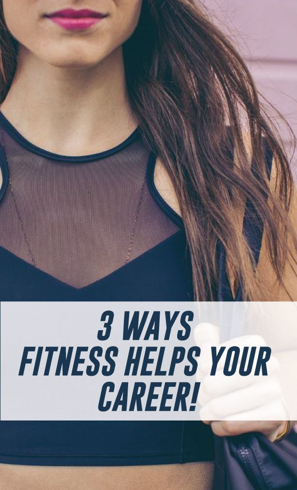 3 Ways Fitness Helps Your Career!
