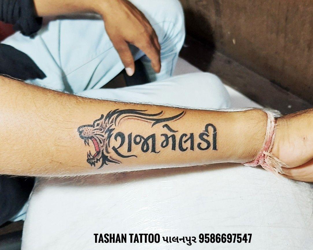 Meldi Ma Tattoo In 2020 Tattoos Ma Tattoo Tattoo Work