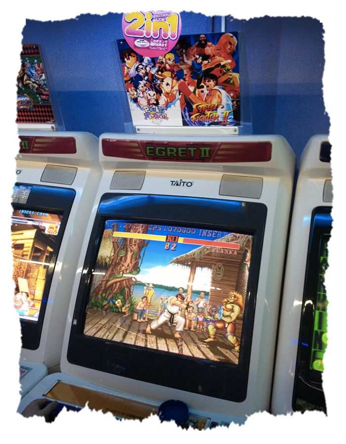 Street Fighter 2 An Oral History