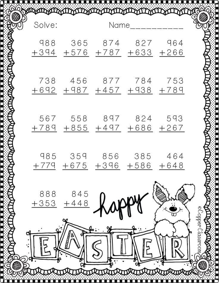Free Easter addition printable! | TpT Math Lessons | Pinterest ...
