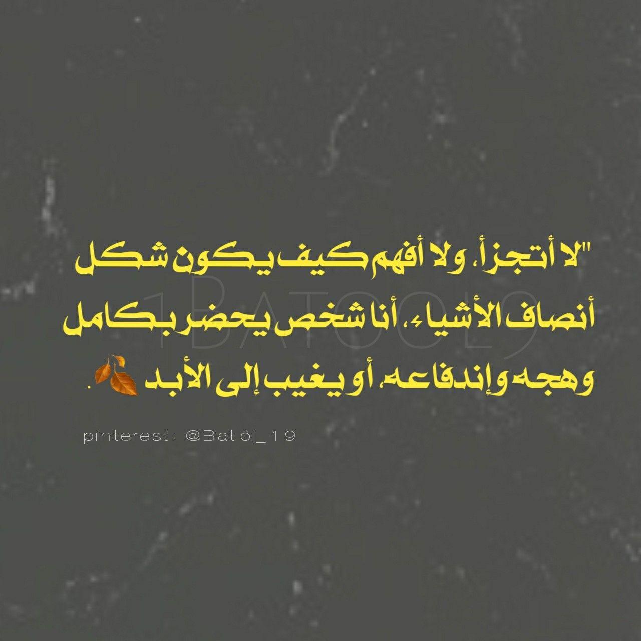 الله حب وطن العراق اقتباسات رمزيات تصاميم كتابات فضفضة شعر ستوريات Movie Posters Poster Movies