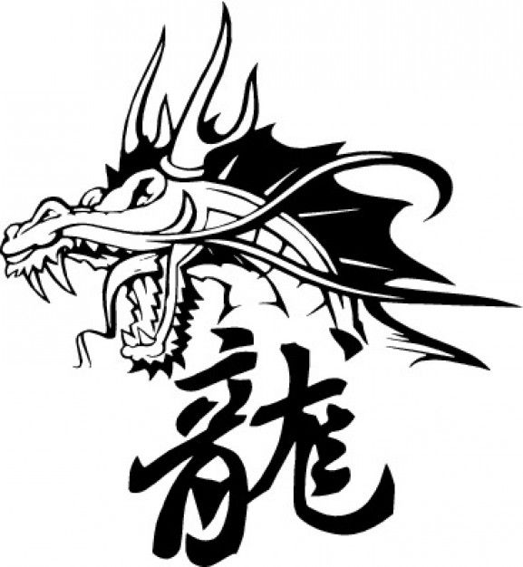 Dragon Symbolism Chinese Dragon Tattoo Head Dance Symbol Drawing
