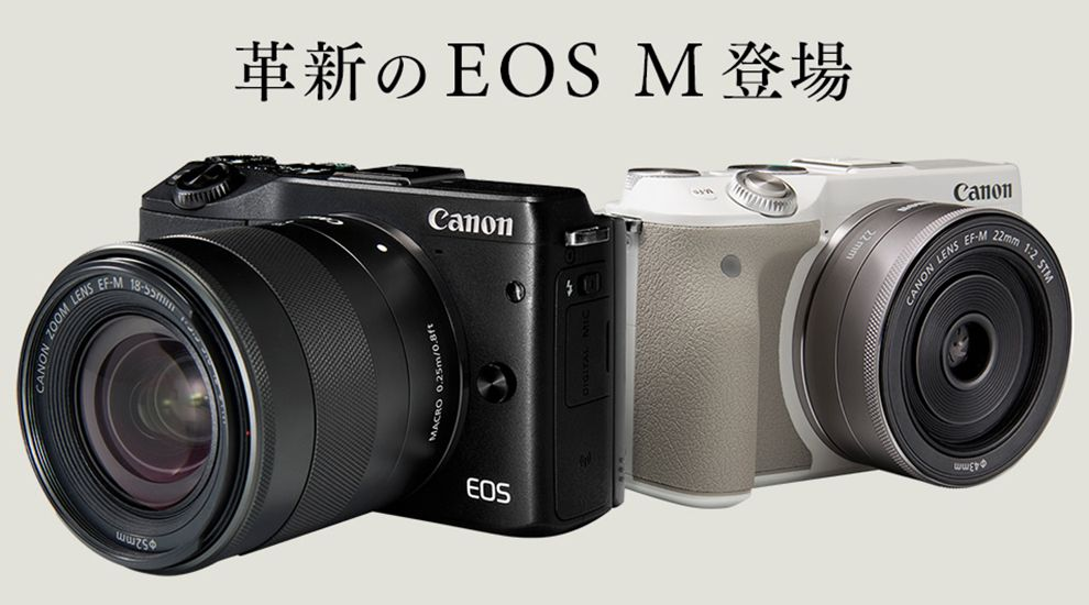 Canon Eos M3 正式登場 樣子變得更專業 對焦更快 還是只在日本首賣