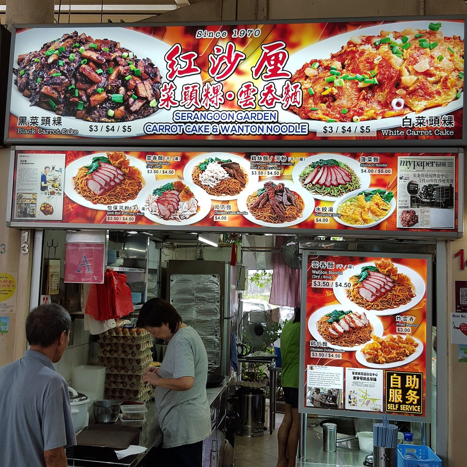 Food food and more food singapore food blog singapore food food food and more food singapore food blog singapore food reviews best forumfinder Gallery