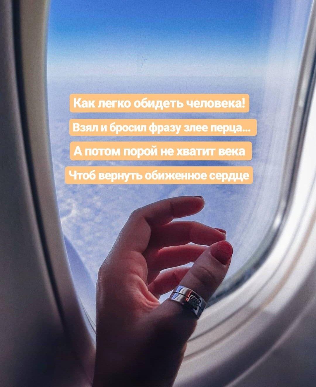 Цитаты про самолеты и небо